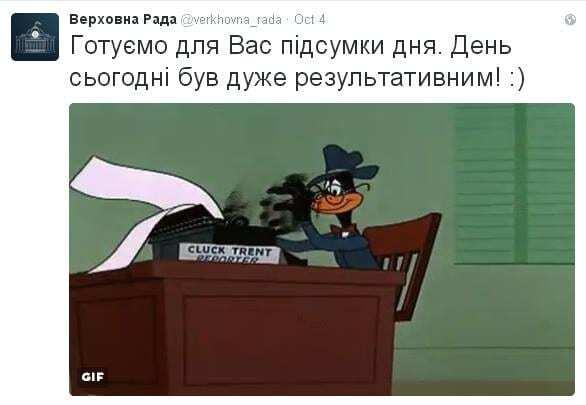 SMM з людським обличчям: мережа в захваті від аккаунту Верховної Ради в Twitter