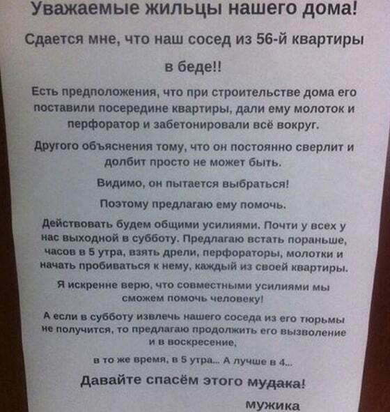 """""""Давайте врятуємо мудака"""": Собчак знайшла спосіб """"задовбати"""" набридливих сусідів"""