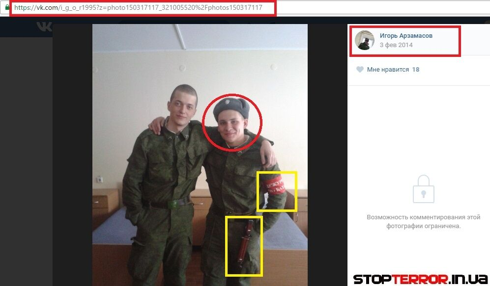 """""""Ні про що не шкодую"""": на Донбасі """"сплив"""" 21-річний російський окупант"""