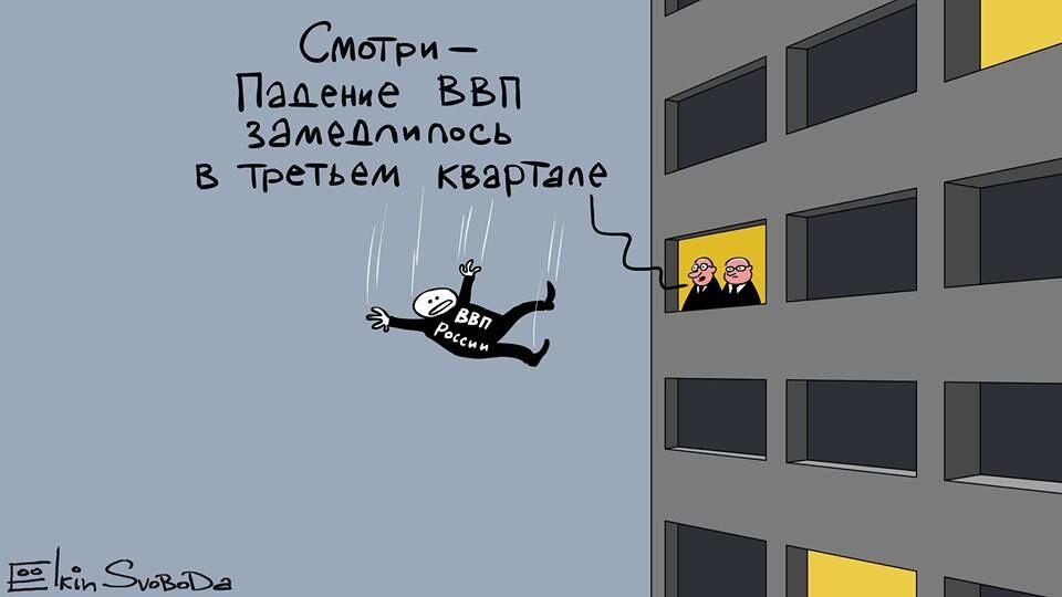 """Смотри – Путин летит: в сети посмеялись над """"замедлением"""" падения ВВП России"""