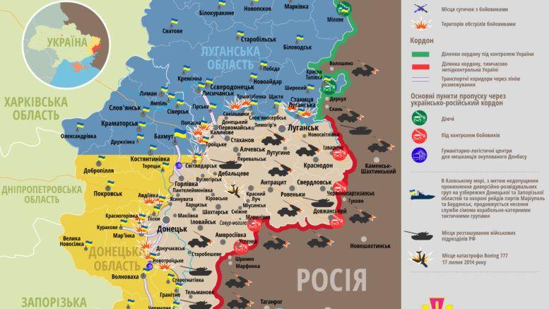 За минулу добу поранено 4 українських бійців: мапа АТО