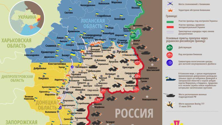 На Донбасі за добу поранений один український військовий