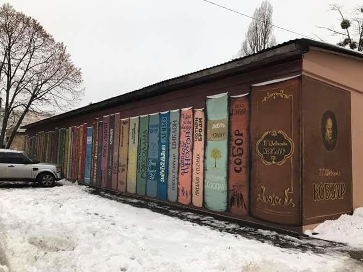 Як у бібліотеці: в соцмережі показали незвичайний мурал на Київщині