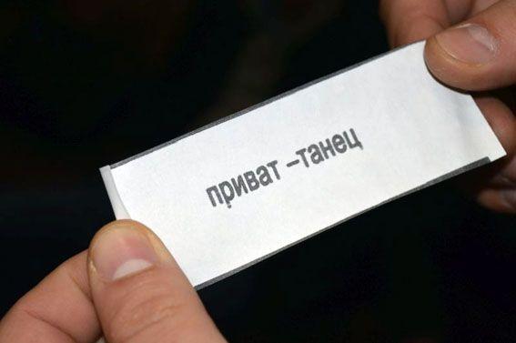 """""""Обслуговували"""" навіть дітей: в Краматорську """"накрили"""" бордель"""