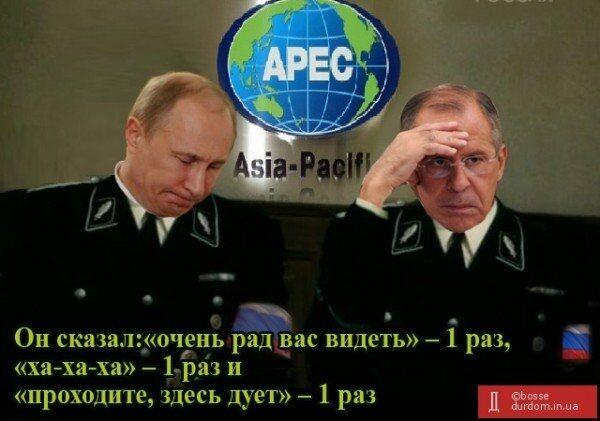 Соцмережі висміяли зустріч Путіна з Обамою