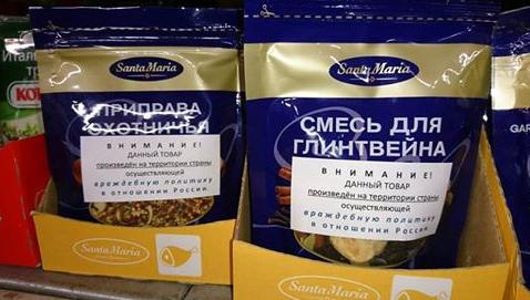 """Смерть шпигунам! У Росії знову помітили """"ворожі"""" приправи"""