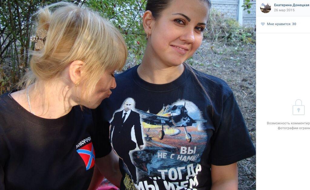 У мережі розсекретили любовно-сепаратистський трикутник офіцера із РФ та українок