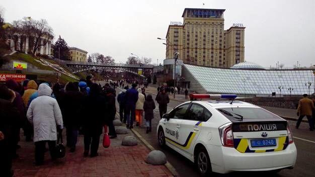 Годовщина начала Евромайдана: хроника митингов