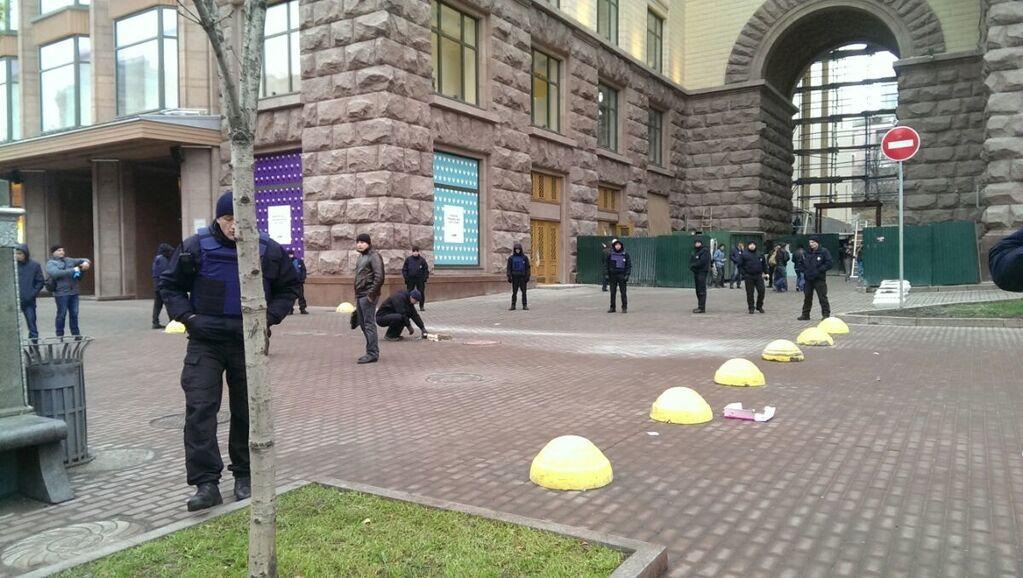 У Києві прогримів вибух поряд із КМДА