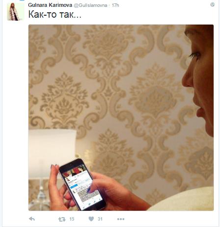 Звістка про вбивство дочки Карімова: з'явилися суперечливі дані