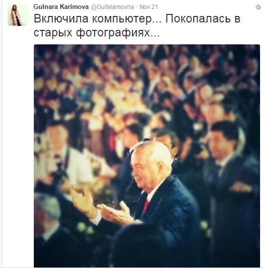 В Узбекистані вбили доньку президента Карімова - ЗМІ