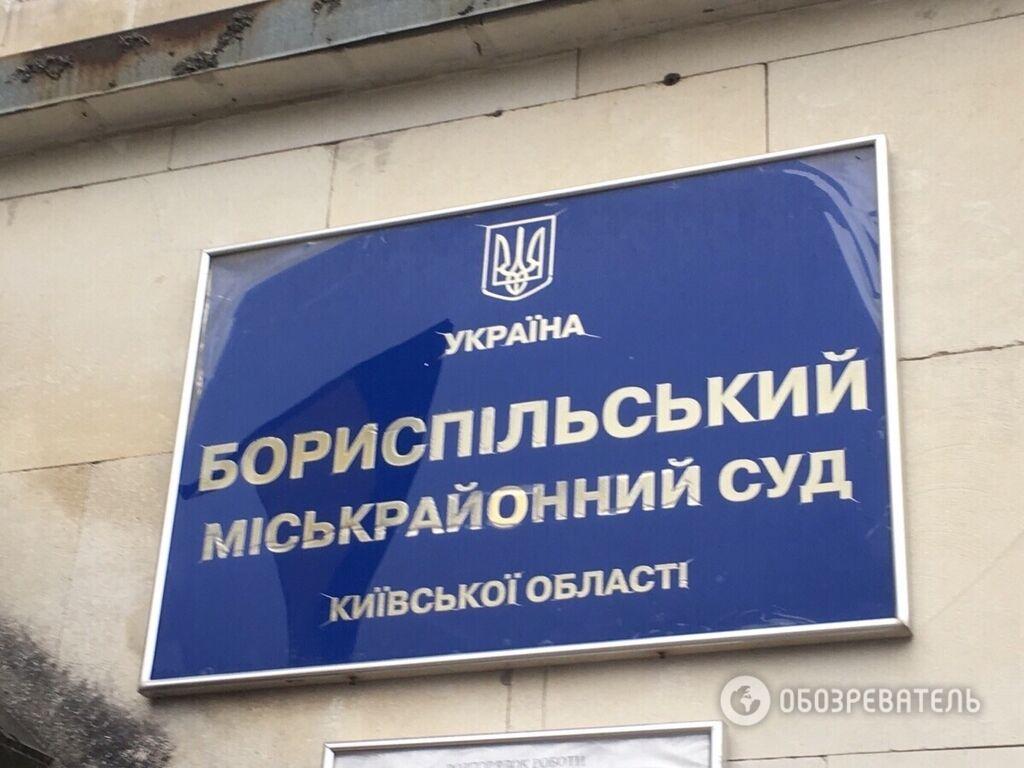 Суд відпустив збіглого російського банкіра, якого розшукує Інтерпол