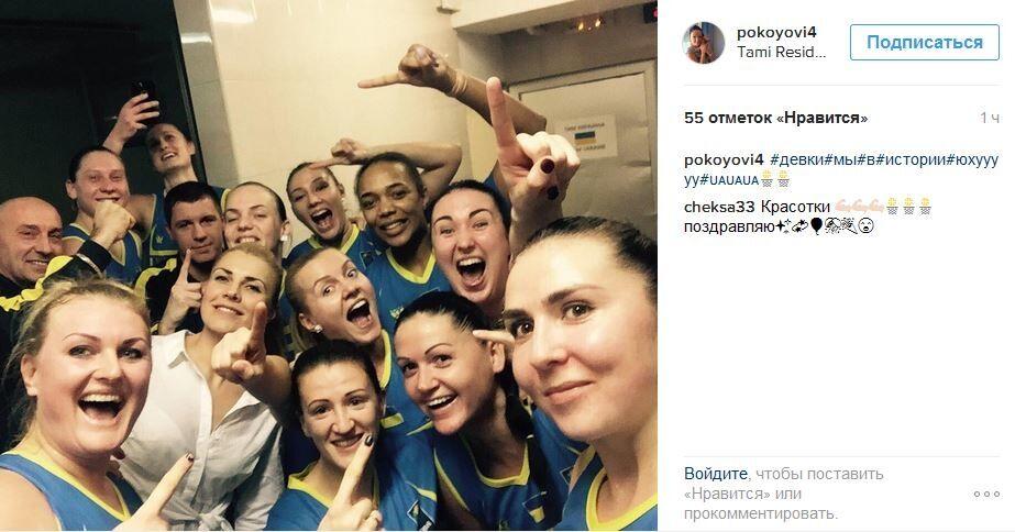 Украинки похвастались фото из раздевалки после феерии в отборе Евробаскета-2017