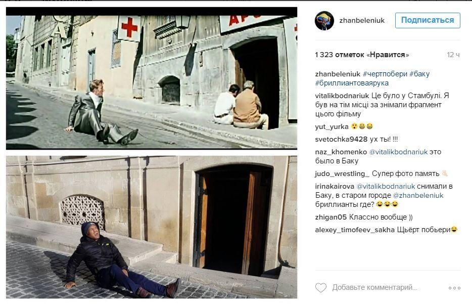 """""""Чьорт побъери"""". Жан Беленюк сделал забавное фото в знаменитом месте Баку"""