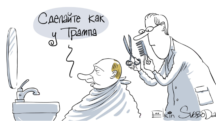 """""""Зробіть, як у Трампа"""": у мережі висміяли амбіції лисого Путіна"""