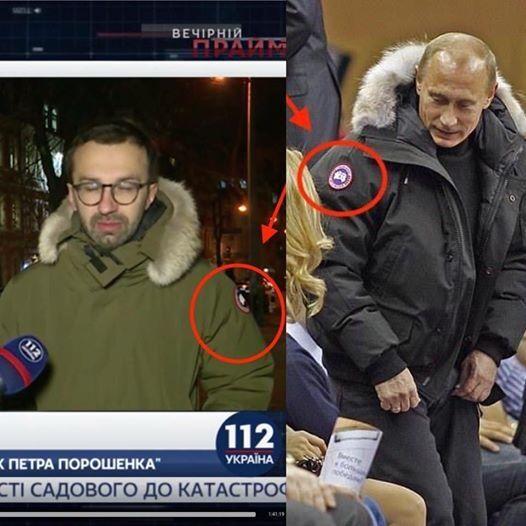 "У скандального депутата Рады обнаружили ""культовую куртку"" Путина"