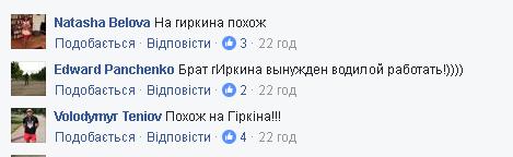 """""""Гиркин"""" за рулем: соцсети возмутил водитель, ругающий украинских военных"""