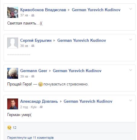 Бондаренко повідомила про смерть колишнього депутата-сепаратиста із Партії регіонів