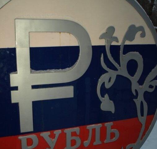 Это настоящее знамение: в России заржавел памятник нержавеющему рублю
