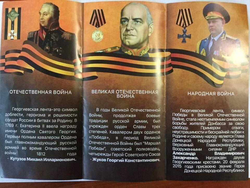 """Троллит даже в*та: в сети высмеяли """"отца народа"""" Захарченко"""