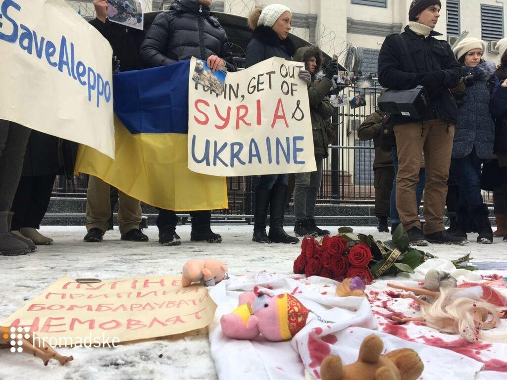 SaveAleppo: в Киеве протестуют против бомбардировки Сирии