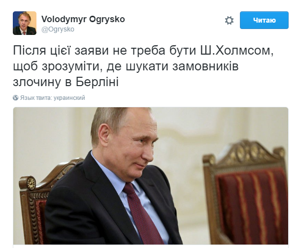 Поищите в Кремле: дипломат намекнул, кто стоит за терактами в Берлине