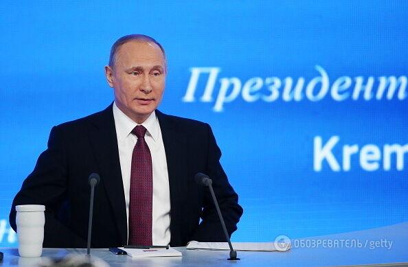Большая пресс-конференция Путина: полное видео