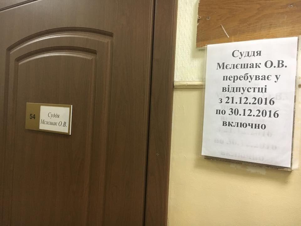 """Три тижні пекла: суддя часів Януковича довела до відчаю побитих """"беркутівцями"""" активістів"""