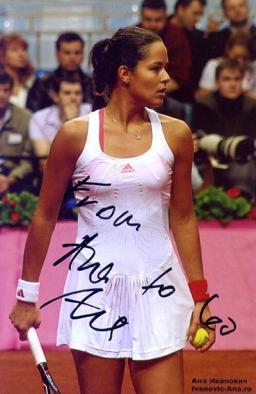 Несподіване зізнання найкрасивішої тенісистки світу зібрало 300 000 переглядів за годину