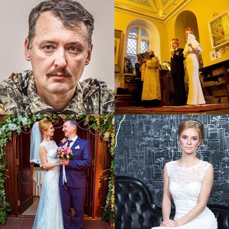 Пулемет в платье: в сети появилось видео со свадьбы Стрелкова