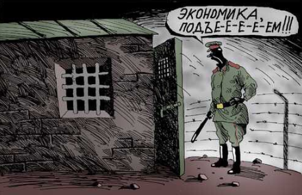 В соцсети показали российский метод подъема экономики: фотофакт