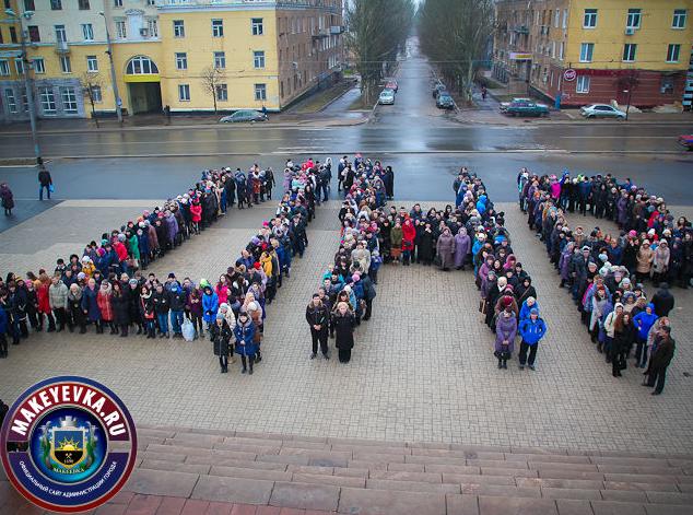 """Реалії """"ДНР"""": у Макіївці зізналися терористам у коханні. Опубліковані фото"""