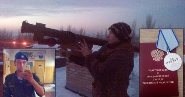Здали себе з потрухом: російські військові зробили необачне селфі в Донецьку