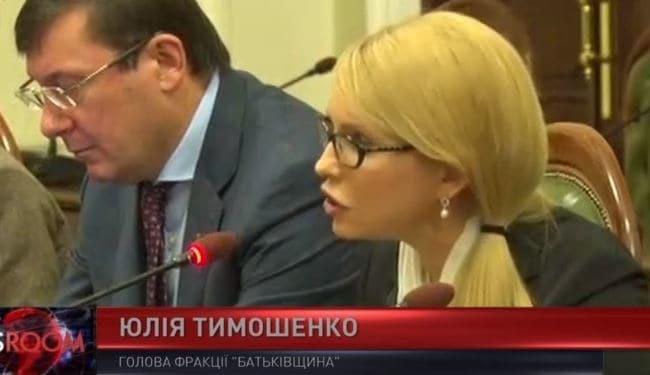 Юлія Тимошенко вдруге за місяць змінила зачіску