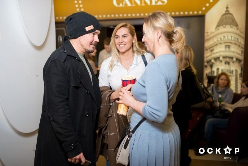 Ступка с невестой, Осадчая и Клочкова пришли посмотреть фильм о сексуальном скандале вокруг церкви