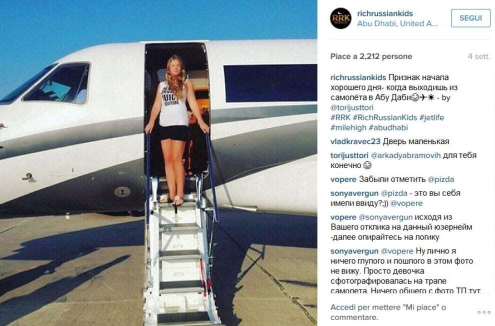 Золотая молодежь России: частные самолеты, шикарные тачки и лучшие курорты