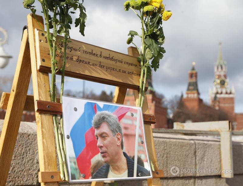 """""""Убит за свободу"""": в Москве состоялся марш памяти Немцова"""