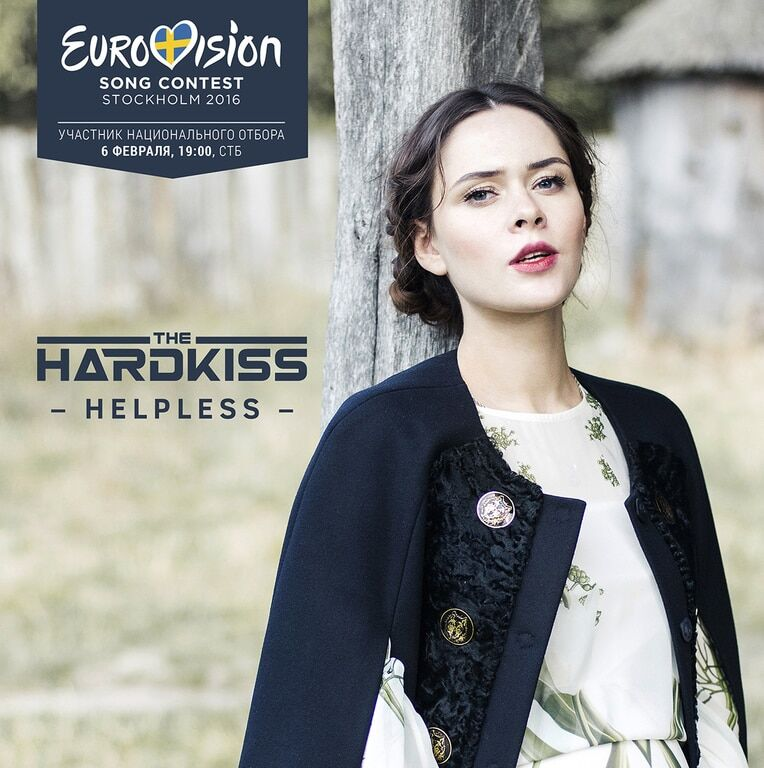 """The Hardkiss на """"Євробаченні 2016"""" заспіває українською"""