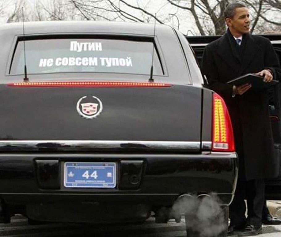 Not completely stupid: соцсети взорвал перевод слов Обамы о Путине