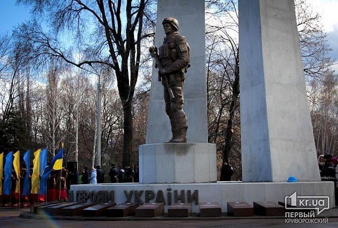 В Украине открыли первый памятник воинам, погибшим на Донбассе