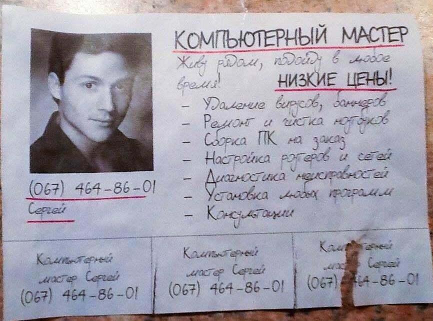 В Киеве набирает популярность новый вид мошенничества