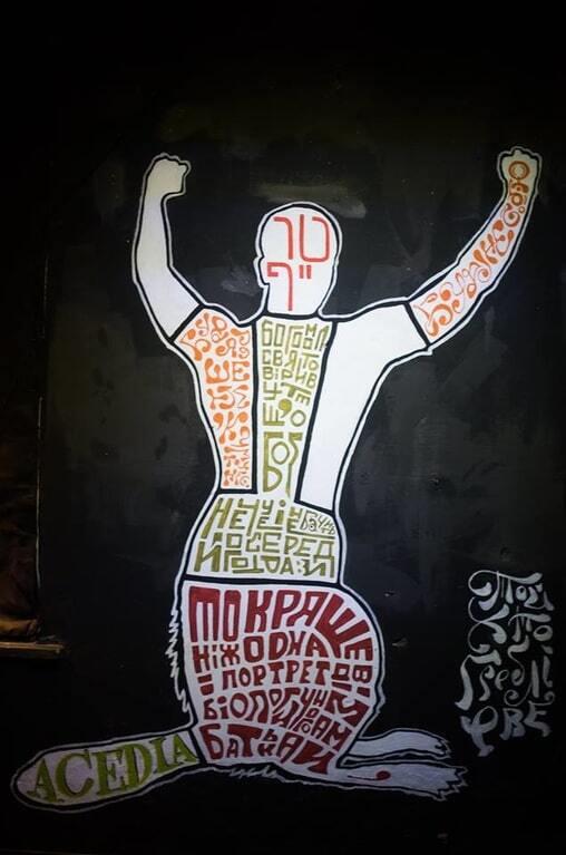 """""""Ласий шматок"""" для кожного: мистецтво в часі соціо-культурних і політичних змін"""