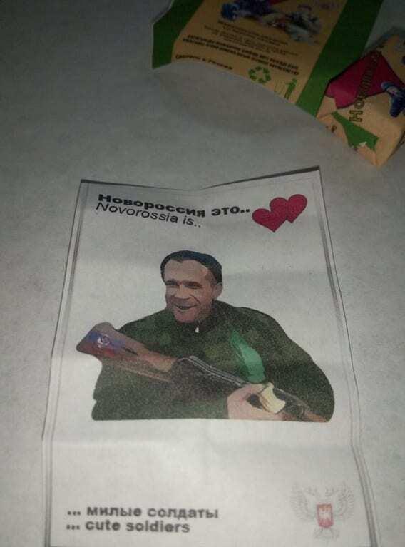"""""""Новороссия - это..."""": в России создали посвященную террористам жвачку в стиле Love is"""