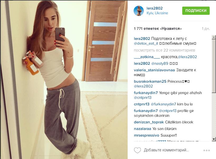 Жена вратаря сборной Украины похвасталась соблазнительной фигурой