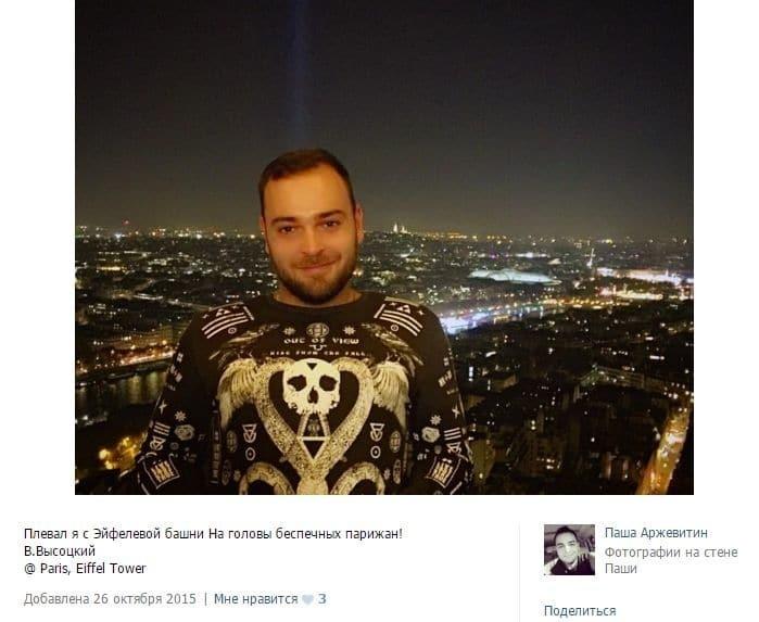 Сын кума Ющенко показал, как путешествует по миру