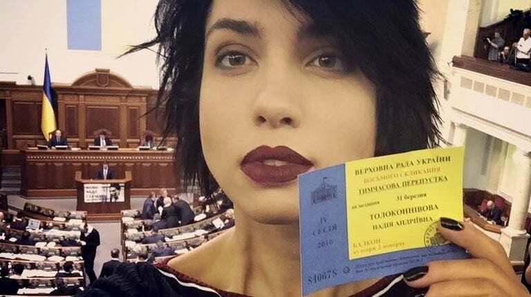 Скандальная участница Pussy Riot устроила фотосет в Раде