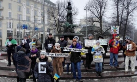 Спасти Надежду: в Финляндии прошел митинг в поддержку Савченко