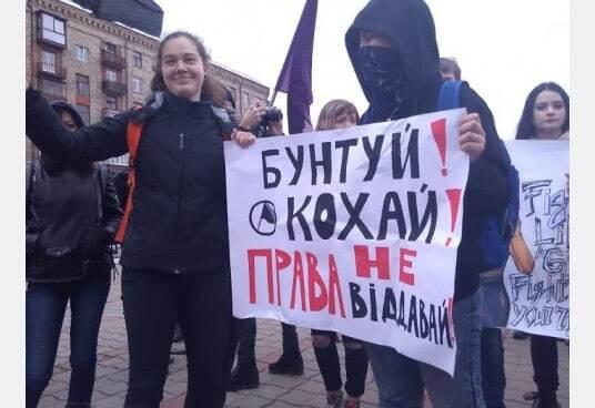 "Даєш патріархат: у Харкові на мітинг жінок напали ""клоуни"""