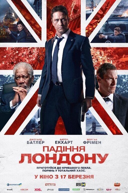 Agentka (2015) Caly Film Online Lektor PL