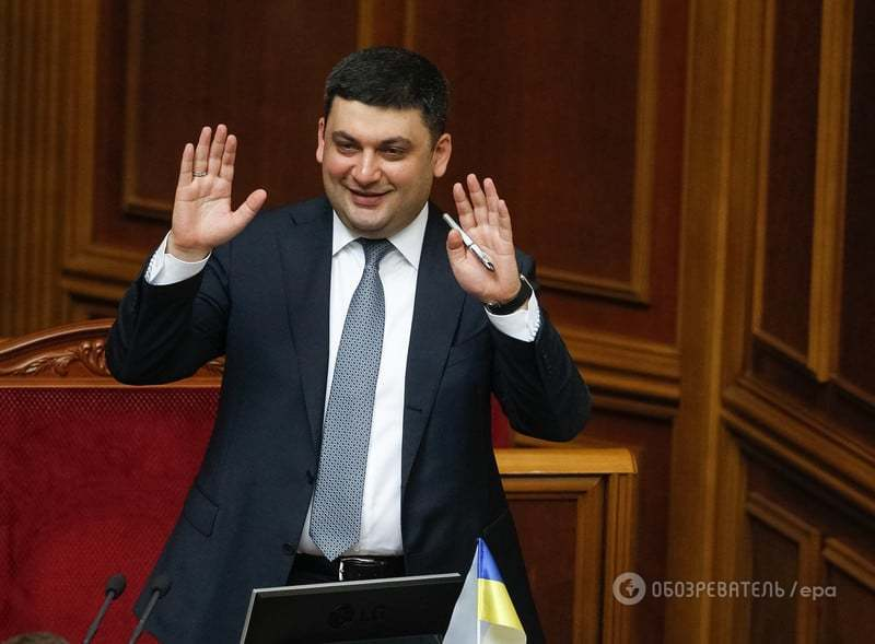 Рада уволила Яценюка и назначила Гройсмана премьер-министром